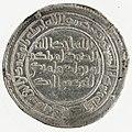 Silver dirham of Sulayman ibn Abd al-Malik reverse.jpg