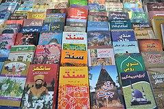 Sindhi Literature Wikipedia