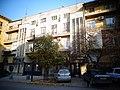 Skopje, Republic of Macedonia , Скопје-Скопље, Р. Македонија - panoramio (16).jpg