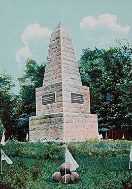 Soldiers' Monument, Togus National Cemetery, Chelsea, ME.jpg
