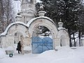 Solvychegodsk 10.01.2011 (20).JPG