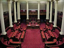 South Australian Legislative Council.JPG