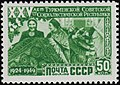 Soviet Union stamp 1950 № 1495.jpg