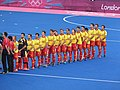 Spain national field hockey team..JPG