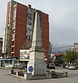 Spomenik žrtvama bugarskih okupatora u Vranju.jpg