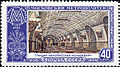 Stamp 1952 1710.jpg