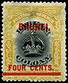 Stamp Brunei 1906 4c.jpg