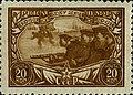 Stamp Soviet Union 1943 CPA865.jpg