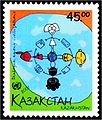 Stamp of Kazakhstan 347.jpg
