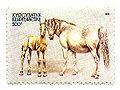 Stamp of Kyrgyzstan 092.jpg