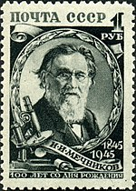 Stamp of USSR 1007.jpg