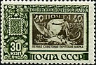 Stamp of USSR 1088.jpg
