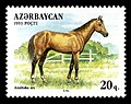 Stamps of Azerbaijan, 1993-170.jpg