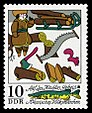 Stamps of Germany (DDR) 1973, MiNr 1902.jpg