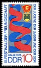Stamps of Germany (DDR) 1975, MiNr 2044.jpg