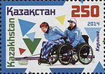 Stamps of Kazakhstan, 2014-013.jpg