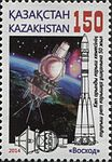 Stamps of Kazakhstan, 2014-023.jpg