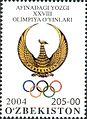 Stamps of Uzbekistan, 2004-01.jpg