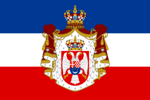 State Flag of Kingdom of Yugoslavia.png