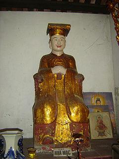 Mạc Thái Tông