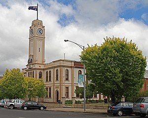 Shire of Northern Grampians - Stawell Town Hall complex, a seat of local government for the Northern Grampians Shire Council