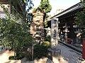 Stele and stone wall in Kushida Shrine.jpg