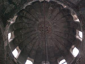 Feres, Evros - Image: Straight Dome interior view, Feres, Evros