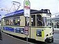 Strassenbahn nmb-jena tw101.jpg