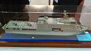 Tarlac-class landing platform dock - A scale model of Strategic Sealift Vessel presented by PT PAL during ADAS 2014.