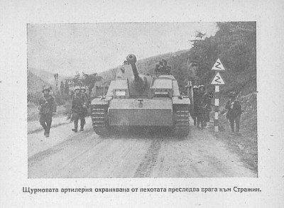 Bulgarian StuG III and supporting infantry advancing toward the ridge of Strazhin in Macedonia in October 1944. Strazhin.jpg