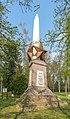 Stukenbrock - 2016-05-01 - Sowjetischer Friedhof (010).jpg
