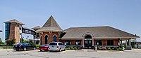 Sturtevant Amtrak station facade 2014.jpg