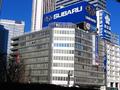 Subaru Gebäude.png