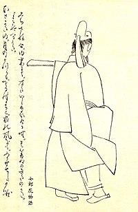 Sugawara no Koreyoshi.jpg