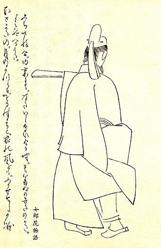 Sugawara no Koreyoshi - Illustration by Kikuchi Yōsai, from Zenken Kojitsu