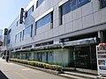 Sumitomo Mitsui Banking Corporation Akishima Branch.jpg