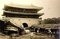 Sungnyemun 1890.jpg