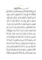 Mushaf Alquran 30 Juz Pdf