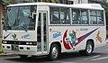 SusanooKanko Ootera Line bus.jpg