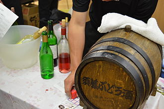 Nan'yō, Yamagata - A cask of wine from the Sato Winery in Nanyo during the annual wine festival