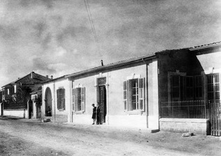 Svenska institutet. Nicosia - SMVK - C00835.tif