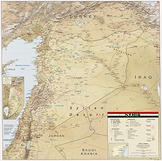 Geography of Syria - Image: Syria 2004 CIA map