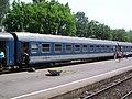 Szeged Nagyállomás Bo kocsi 2010-06-12.JPG