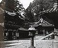 Tósógú szentély, Yomeimon kapu. Fortepan 95090.jpg