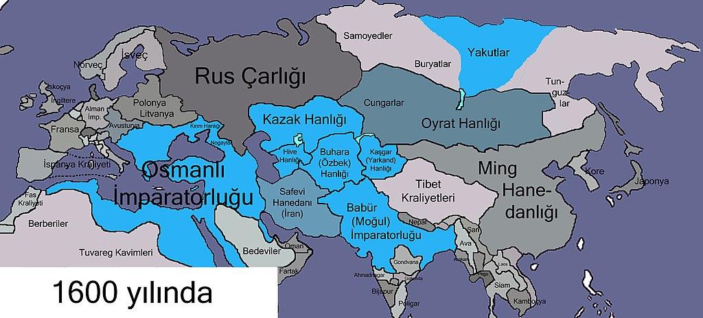 Türk Tarihi 1600