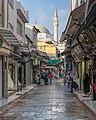 TR Izmir asv2020-02 img06 Kemeraltı.jpg
