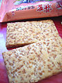 TW Chiayi Square Cookies Cubic Cracker 2a.jpg