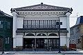 Tachikawa Family Residence Store Hakodate Hokkaido Japan01s3.jpg