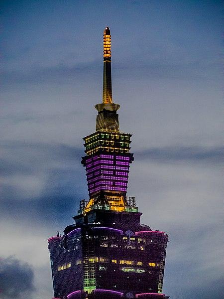 File:Taipei 101 tip.jpg