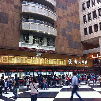 Taipei Railway Station - Taipei Station Lobby